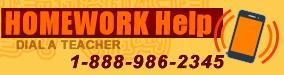 dial-teacher.png